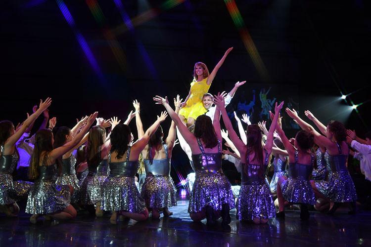 Star Dancing Gala